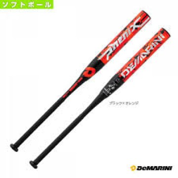 Demarini Phenix 84720 33/25